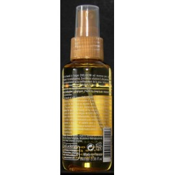 Evoluderm huile de beauté à l'argan