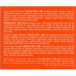 Fair and White Premium Body Care Body lotion