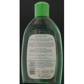 Silka Facial cleanser - Green Papaya