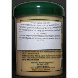 ORGANIC ROOT Stimulator Hair Mayonnaise - small