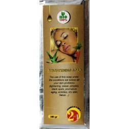 L'Ivoirienne savon éclaircissant à l'huile de carotte & aloe vera