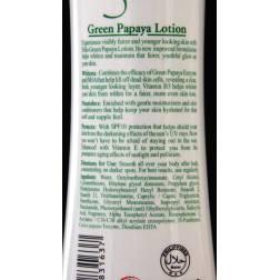 Silka skin whitening lotion green papaya