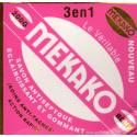 Mekako Antiseptic Exfoliating Lightening Soap 3 in 1